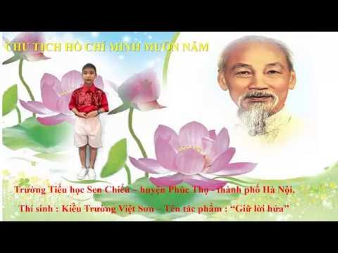 CUỘC THI KỂ CHUYỆN SÁCH ONLINE. Thí sinh Kiều Trường Việt Sơn. Trường tiểu học Sen Chiểu.