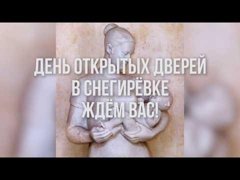 День открытых дверей в Клинике  Акушерства и гинекологии им. В.Ф.Снегирева