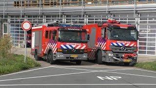 P1 Brandweer Amstelveen (SB ASV2) naar bedrijfsbrand in Amsterdam