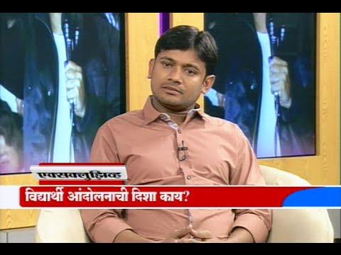 Kanhaiya Kumar Exclusive interview By Mahesh Mhatre