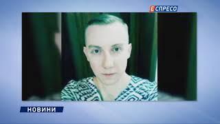 Станіслав Асєєв оголосив голодування у полоні в окупованому Донецьку