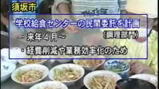 須高地域の社会問題から、地域の出来事、イベント、野に咲く花々まで、...