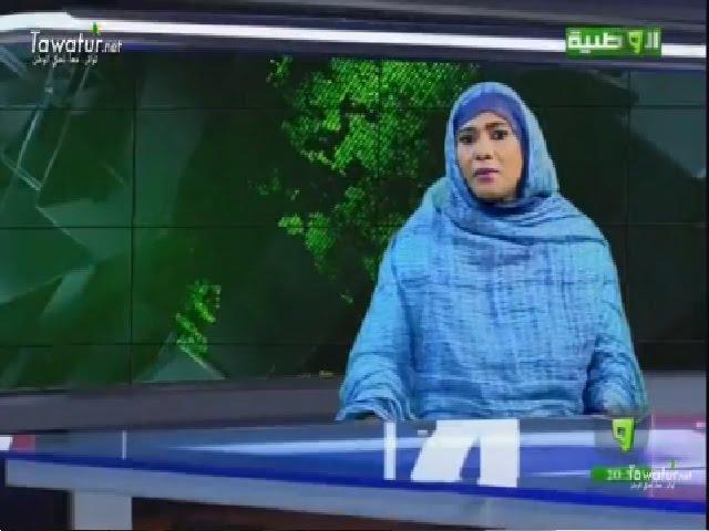 مسائية قناة الوطنية 11-03-2017- لاله بنت امد