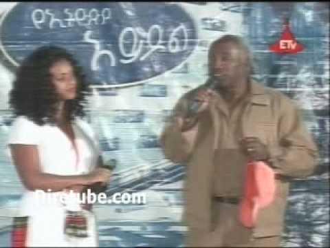 Ethiopian Idol 2009 - Artist Abayneh Dejene 1964 E.C - Episode 20