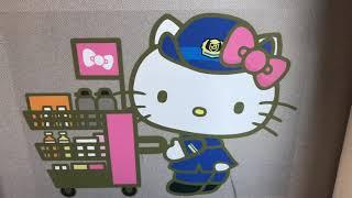 【IGBT-VVVF】新幹線500系V2編成(HelloKitty Shinkansen)走行音 / Shinkansen-500 sound