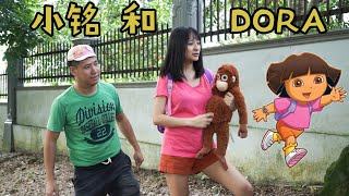 小铭和朵拉探险家 XIAO MING & DORA THE EXPLORER