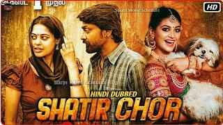 Shatir Chor (Kazhugu 2) - Hindi Dubbed Movie 2020    Release Date   Krishna Shekhar Bindu Madhavi