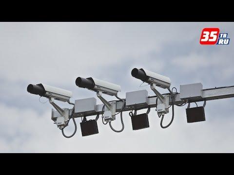 Шесть новых камер фиксации нарушений появится в Череповце с нового года