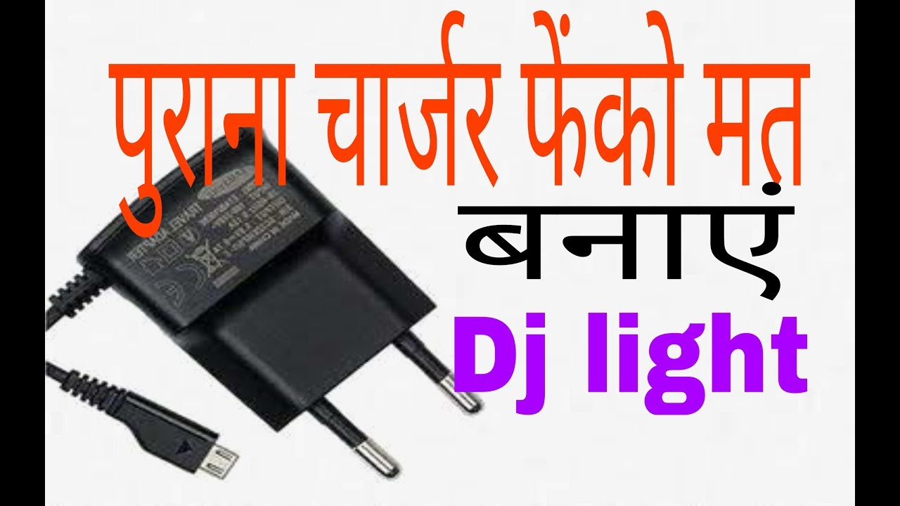 How To Convert Old Charger Dj Light At Home Simple And Low Cost