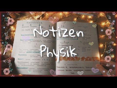 Wie Schreibe Ich Meine Notizen / Konspekt / Physik