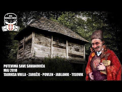 4X4 Off Road Serbia - Taorska vrela - Zarožje - Povlen - Jablanik - Tisovik