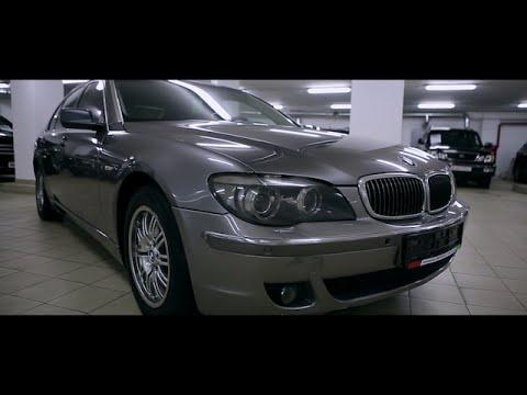 BMW/БМВ 750 за 540 т.р. Лиса Рулит. - YouTube