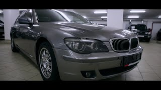 BMW/БМВ 750 за 540 т.р. Лиса Рулит.