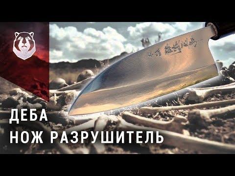 Нож который рубит кости без сколов и заминов!