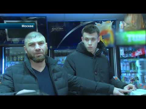 Если вы ищите доставку алкоголя ночью в москве, то ваша цель достигнута!. Алконайт — это интернет-магазин, который легально и без риска осуществляет эту услугу.