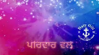 Happy New Year 2019 Special Whatsapp Status Punjabi Davy Gill