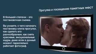 Профессиональная свадебная видеография