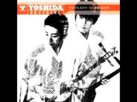 Yoshida Brothers - A Hill With No Name (Namonaki Oka)
