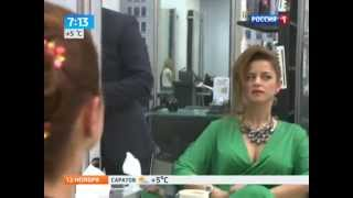 Утро России (эфир от 12.11.2014)