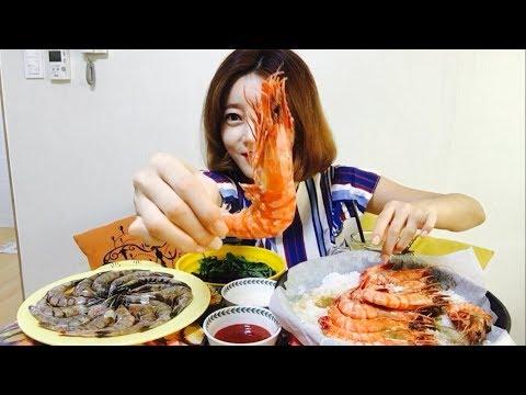 [shrimp]새우소금구이&새우장(간장새우)&밥 먹�