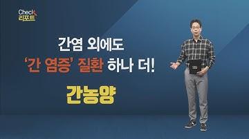 쿠키건강뉴스 2019. 5. 15