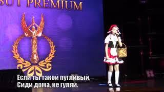 """""""Песенка Красной шапочки"""" вокальный ансамбль """"Фонарики"""""""