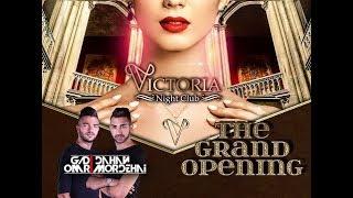 Gadi Dahan & Omri Mordehai - Victoria Club Set (Winter 2018)