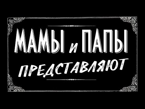 Большие Дети Детский Сад 88 Санкт-Петербург