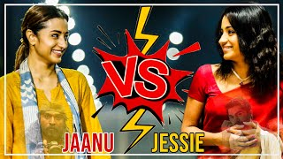 Jessie பண்ணத Jaanu பண்ணல | 'ஜெஸ்ஸி'க்கும் 'ஜானு'க்கும் 6 வித்தியாசங்கள்! Jaanu vs Jessie | VTV vs 96