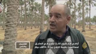 الاقتصاد والناس- جمنة.. اقتصاد تكافلي تونسي يثير الإعجاب والجدل