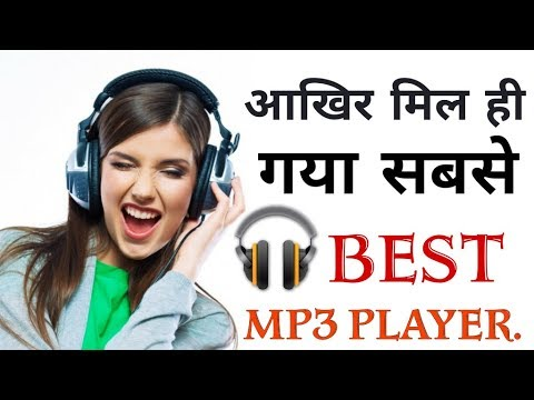 Top 1 Best Music Player App For Android Of 2017  Best 3D Sound Quality   Online Tricks & Offers