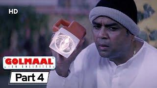 Golmaal: Fun Unlimited - Best Comedy Movie - Paresh Rawal #Movie In Part 04