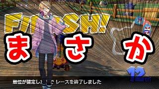 【あっ】たくさんの実況者さんとチームになってマリオカート8DX #3【成瀬鳴/にじさんじ】