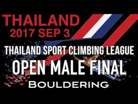 Bouldering 2017 Open male Final Thailand Sport Climbing League