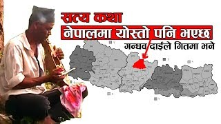 Gandharva singing heart touching true story