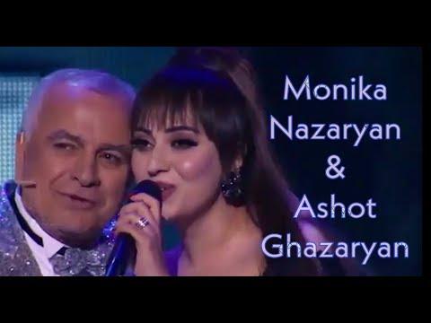 Monika Nazaryan & Ashot GHazaryan - Galis Es U Anc Kenum