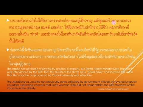 Thai Translation 2