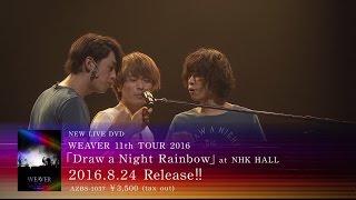 NEW LIVE DVD WEAVER 11th TOUR 2016「Draw a Night Rainbow」 at NHK H...