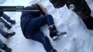 В Якутске следователи возбудили уголовное дело по факту жестокого избиения 13-летней школьницы