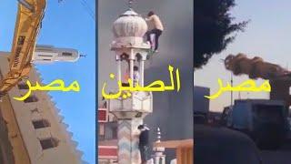 هدم المساجد حول العالم | خطة ممنهجة | #اكلنا_يوم_اكل_الثور_الابيض