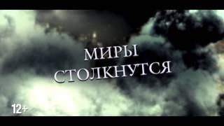 Орудия Смерти: Город Костей | ТВ-спот 2 от Интер-Фильм Украина