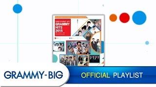 รวมเพลงฮิต 2015 - MP3 Grammy Hits 2015