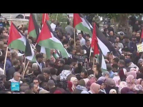 الفلسطينيون يتظاهرون في الضفة الغربية وقطاع غزة رفضا لـ-صفقة القرن-  - 11:00-2020 / 2 / 15