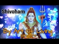 Shivoham By Art Of Living