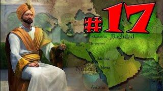Цивилизация 5 Аравия прохождение #17