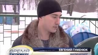 ТК Донбасс - Щенков терьеров выкинули в мусорный бак