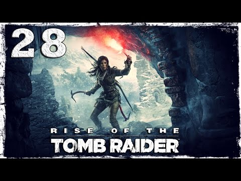 Смотреть прохождение игры [Xbox One] Rise of the Tomb Raider. #28: Путь бессмертных.