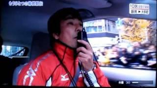 Hakone Ekiden 2011 Dramatic finish もうひとつの箱根駅伝