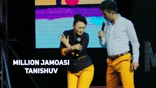 Million jamoasi - Tanishuv