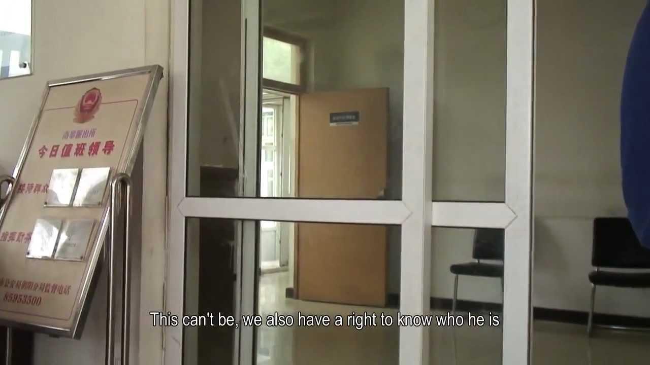 So Sorry 深表遗憾 English Subtitles Youtube